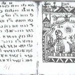 レヒニッツ写本